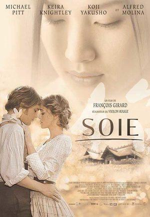 Soie Film