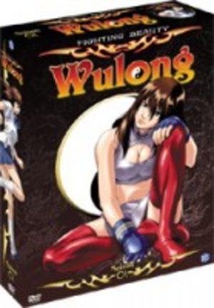 Wulong - Rebirth Série TV animée
