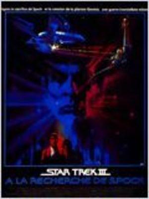Star Trek III : A la recherche de Spock Film