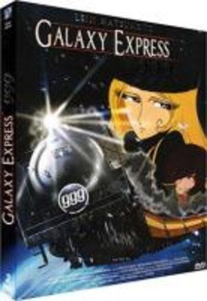 Galaxy Express 999 Film