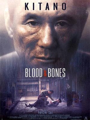 Blood & Bones Film