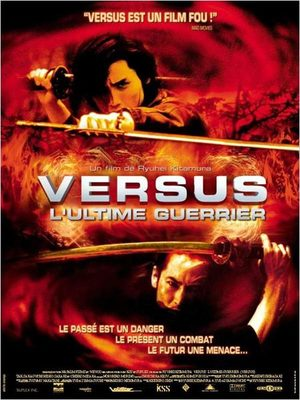 Versus L'Ultime Guerrier