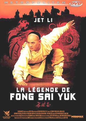 La Légende de Fong Sai-Yuk