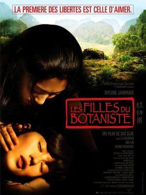Les Filles du Botaniste Film