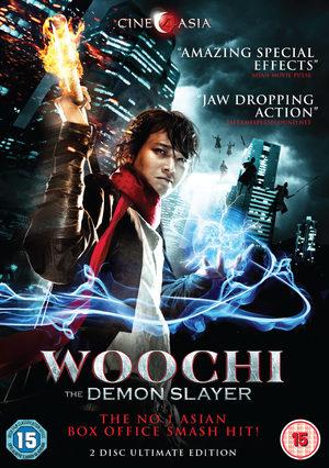 Woochi, le magicien des temps modernes Film