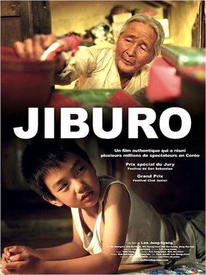 Jiburo Film