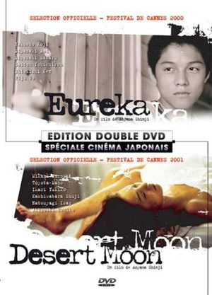 Eureka & Desert Moon