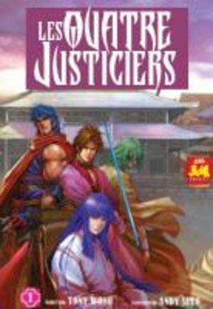 Les Quatre Justiciers Manhua