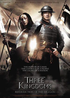 Les 3 Royaumes - La Résurrection du Dragon