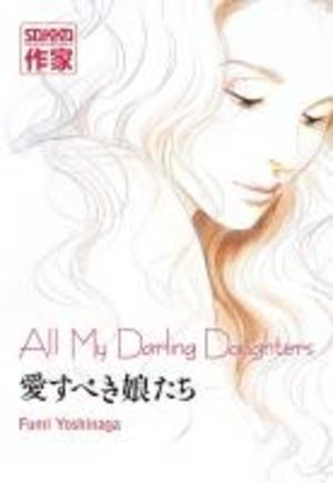 All My Darling Daughters Manga
