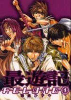 Saiyuki Reload Manga