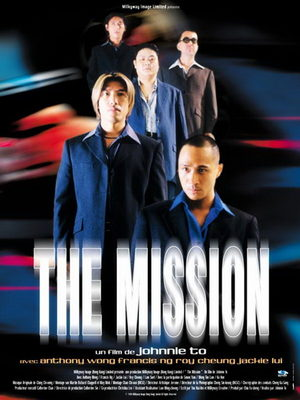 The Mission Film