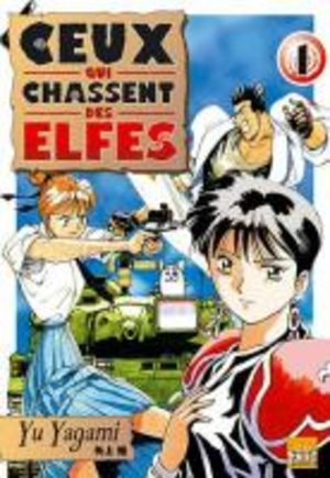 Ceux qui Chassent des Elfes ! Manga