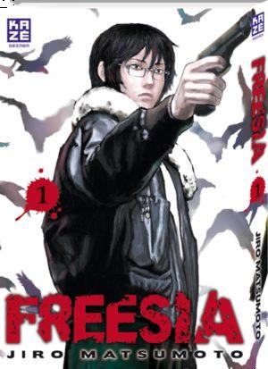 Freesia Manga