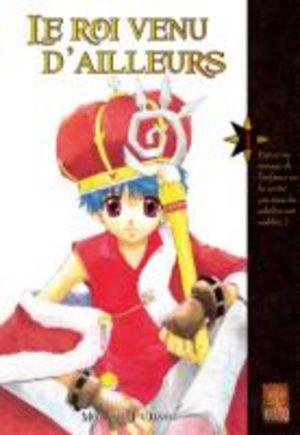 Le Roi Venu d'Ailleurs Manga