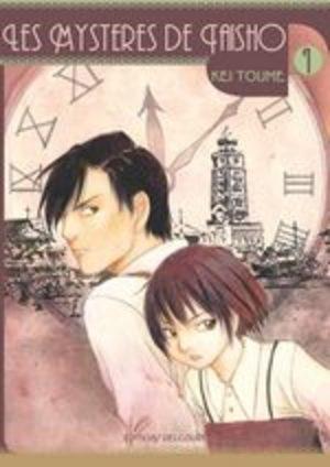 Les Mystères de Taisho Manga