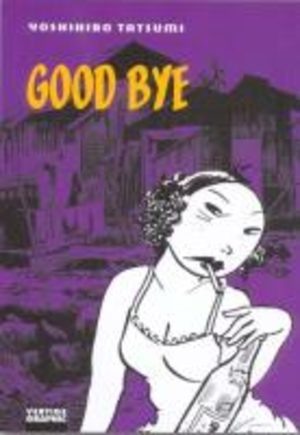 Good Bye Manga