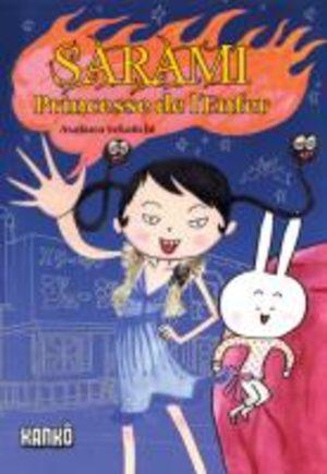 Sarami, Princesse de l'Enfer Manga