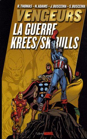 Vengeurs - La Guerre Krees / Skrulls