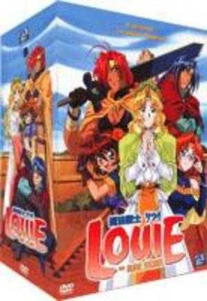 Louie The Rune Soldier Série TV animée