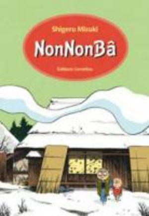NonNonbâ Manga
