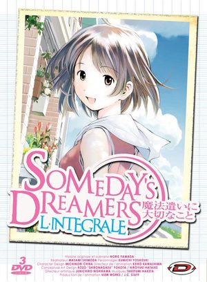 Someday's Dreamers Série TV animée