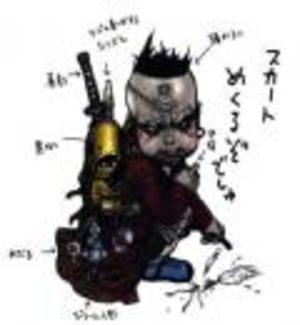 Rakuga Manga