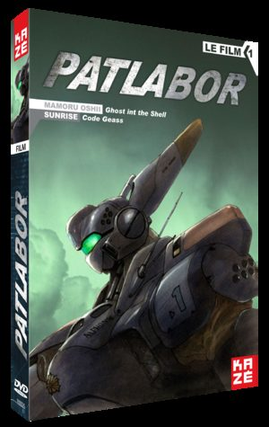 Patlabor - Film 1