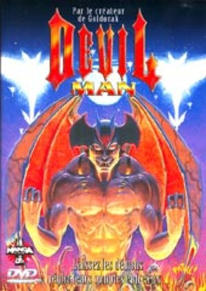 Devil Man - La Naissance OAV