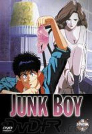 Junk Boy OAV