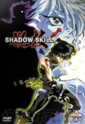 Shadow Skill OAV