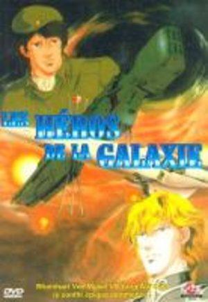 Les Heros de la Galaxie - Saison 1