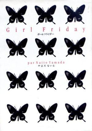 Girl Friday Manga