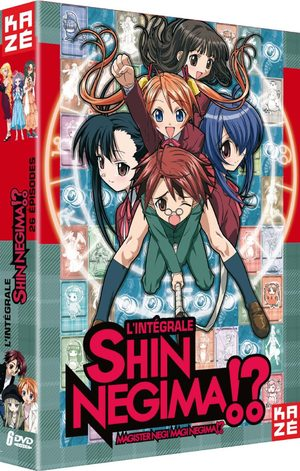 Shin Negima !? Série TV animée