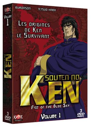 Souten no Ken Série TV animée