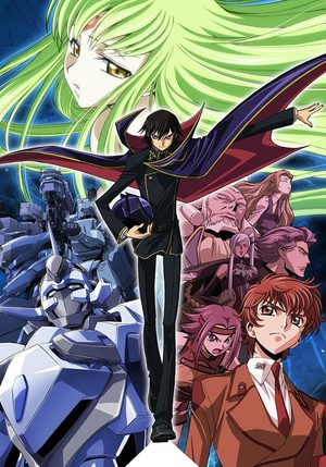Code Geass - Lelouch of the Rebellion Série TV animée
