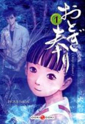 Otogi Matsuri volume 1