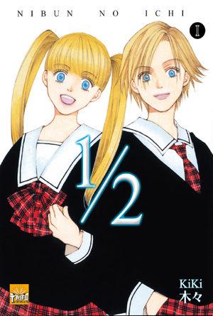 Nibun no Ichi Manga