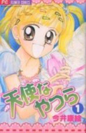 Passion Ballet Manga