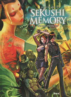 Sekushi memory