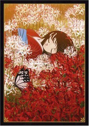 Jigoku Shôjo - Saison 2