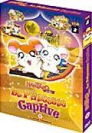 Hamtaro - La Princesse Captive Film