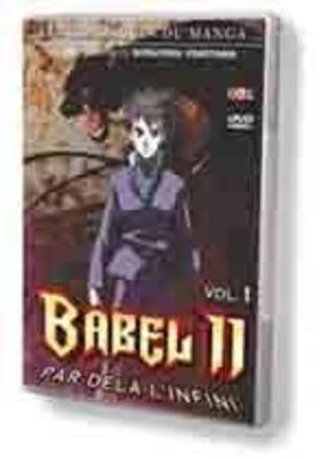 Babel II OAV