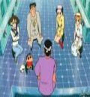Crayon Shin-chan : Film 07 Manga