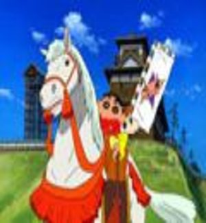 Crayon Shin-chan : Film 10 Film
