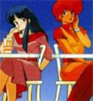 Dirty Pair - L'Affaire de Nolandia