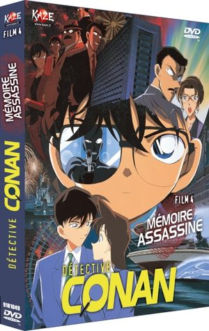 Detective Conan : Film 04 - Mémoire Assassine