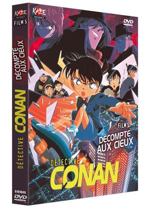 Detective Conan : Film 05 - Décompte aux cieux Série TV animée