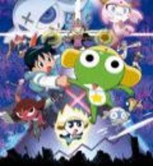 Keroro - Film 1 Manga