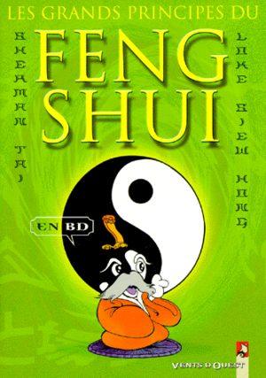 Les grands principes du Feng Shui